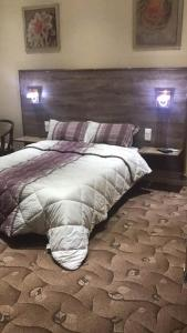 Hotel Ikram Oran