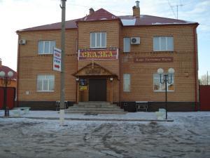 Hotel Skazka - Sorochinsk