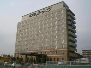 Auberges de jeunesse - Hotel Route-Inn Aso Kumamoto Airport Ekimae