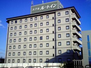 Auberges de jeunesse - Hotel Route-Inn Ogaki Inter