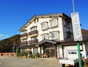 Villa Katashio - Accommodation - Nozawa Onsen