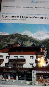 L'Espace Montagne - Chalet - Chamonix