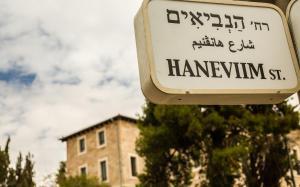 Villa Brown Jerusalem (31 of 42)