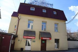 Мини-отель Витим, Иркутск