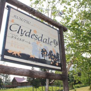 Rusutsu Pension Clydesdale - Hotel - Rusutsu