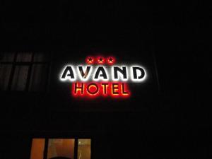 Avand Hotel Baku - Baku