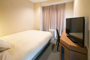 Auberges de jeunesse - JR-East Hotel Mets Kitakami
