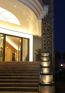 Hotel Sayonara, Hotely  Lido di Jesolo - big - 133