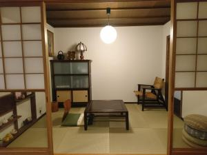 Kyonoyado Umegaya, Ferienhäuser  Kyōto - big - 18