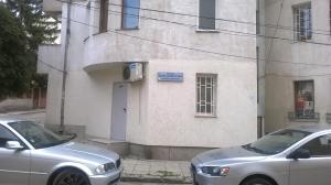 Studio Blaga Dimitrova - Tschepinzi