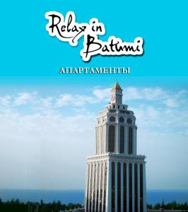 Apartments in the Center of Batumi, Apartmány  Batumi - big - 18