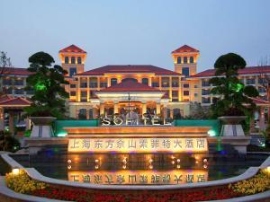 Sofitel Shanghai Sheshan Oriental, Hotel  Songjiang - big - 39