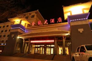 Dunhuang Gold Dragon Hotel