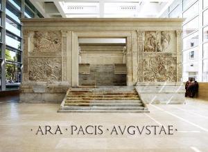 AntiquaRoma - Rome