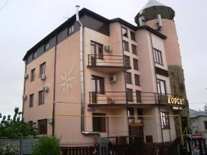 Отель Старый Причал