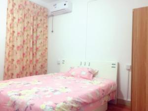 Xiao Bei Home, Apartmány - Kanton