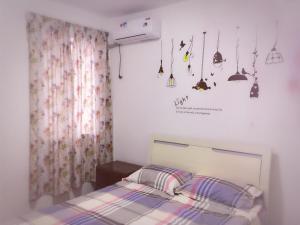 Xiao Bei Home, Apartmány  Kanton - big - 39