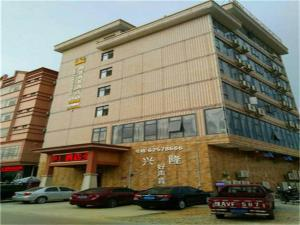Albergues - Xinglong Huangxin Business Inn