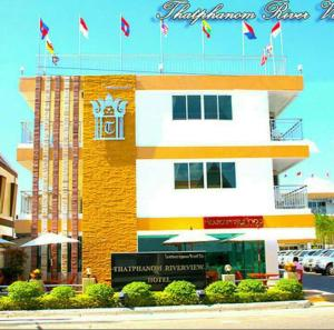 That Phanom River View Hotel - Ban Khon Kwang Noi