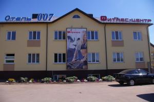 Отель 007