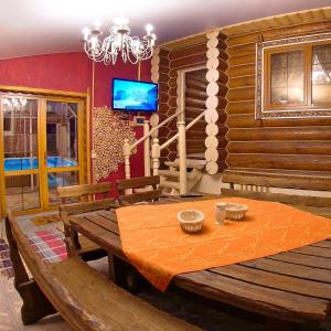 Holiday House Rossinka - Akhtyrskiy