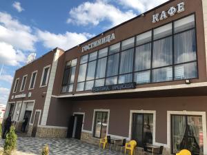 Hotel Elite - Kislyakovskiy