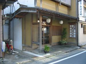 Miharaya Ryokan - Accommodation - Gujo
