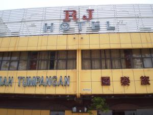 RJ Hotel Skudai - Skudai