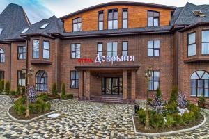 Hotel Dobrynya - Temnolesskaya