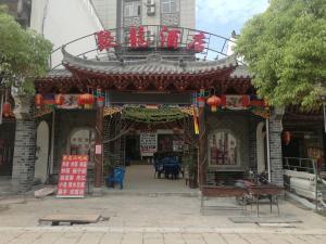 Albergues - Shangluo Jinsi Gorge Julong Hotel