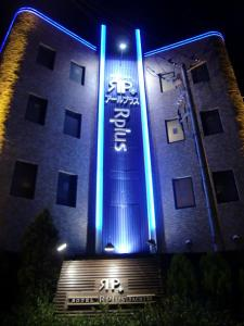 Auberges de jeunesse - Hotel Rplus
