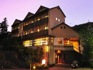 Auberges de jeunesse - Kirishima miyama hotel