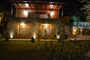 Evia Family House - Prokópion