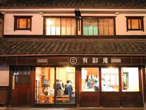 Auberges de jeunesse - Kurashiki Guest House Yuurin-An