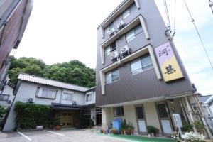 Auberges de jeunesse - Kawajin Ryokan