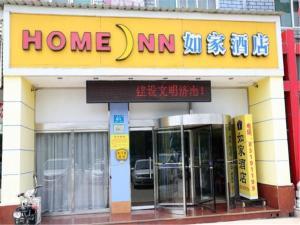 Home Inn Ji'nan East Erhuan Road Dianliuzhuang, Hotely  Jinan - big - 1
