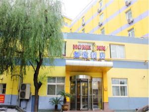 Home Inn Ji'nan Beiyuan Street Lishan Road, Hotely  Jinan - big - 1