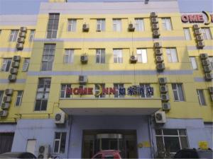 obrázek - Home Inn Ji'nan East Wenhua Road