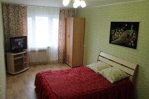 Apartment on Stroiteley - Penza