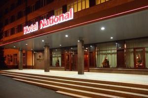 Отель Националь, Харьков