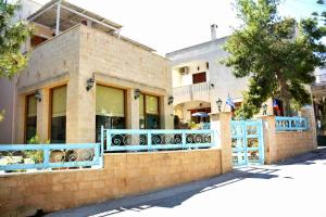 Hostels e Albergues - Aethrio Guesthouse