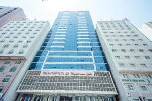 Sama Al Deafah Hotel - Makkah