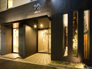 Green Rich Hotel Kyoto Station South, Szállodák  Kiotó - big - 20