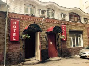 Rest Home Hotel - Avtozavodskiy Rayon