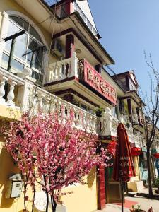 Shuxinlou Inn, Hotels  Qinhuangdao - big - 3
