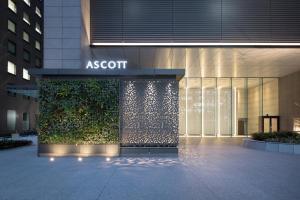 Ascott Marunouchi Tokyo (20 of 30)