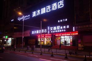 Qingmu Hotel - Laoximen, Отели  Шанхай - big - 1