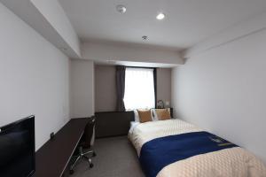 Hotel Showmeikan - Mishima