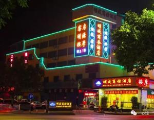 Auberges de jeunesse - Mingwei Business Hotel