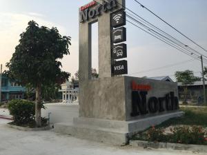 North Hotel - Ban Ongkharak